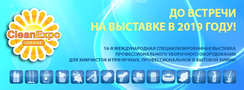 851X315_-rus_dovctrechi.jpg