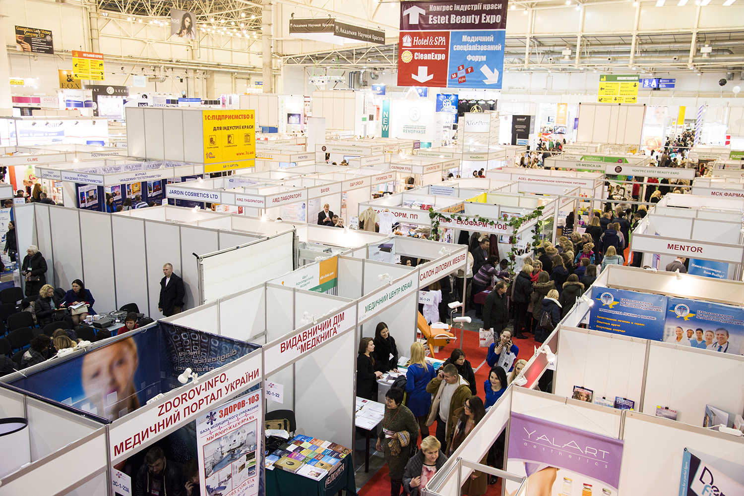 CleanExpo Ukraine